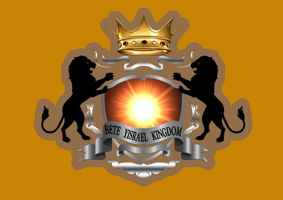 coats-of-arms-of-bete-yisrael