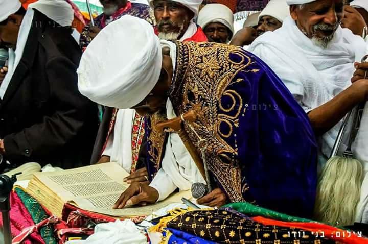 lemba Beta Esrael kahenat